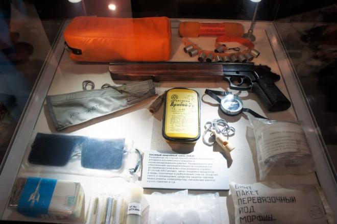Cosmonauts survival kit Cosmonautics Museum Moscow