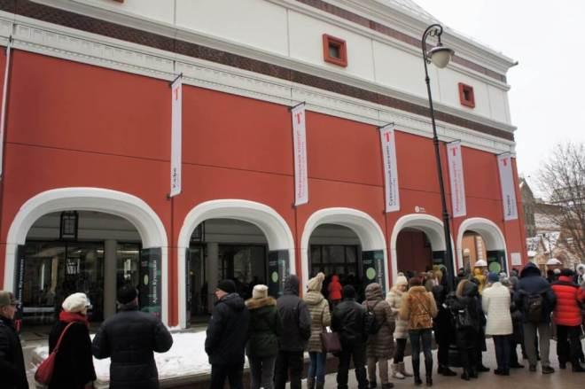 Arkhip Kuindzhi exhibition Tretyakov Gallery