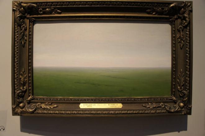 Steppe Arkhip Kuindzhi landscape painting