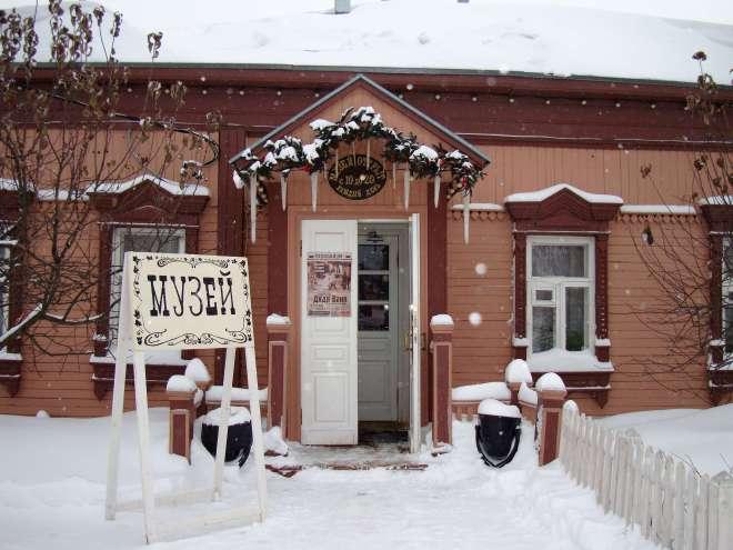 Kolomna Pastila Factory Museum in Russia