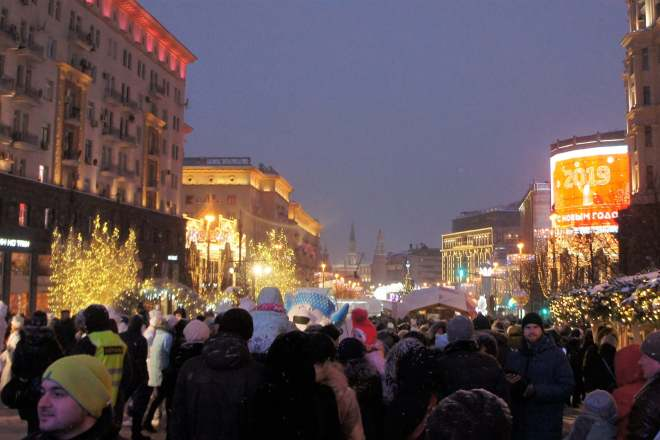 Kremlin and Tverskaya Street for the Moscow New Year Street Party