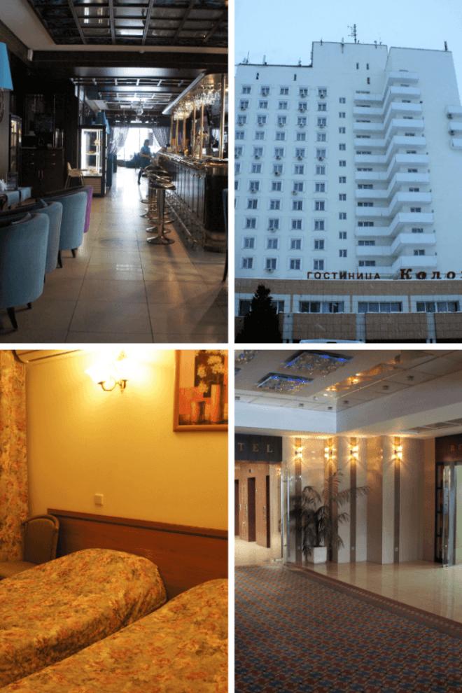 Hotel Kolomna in Kolomna n