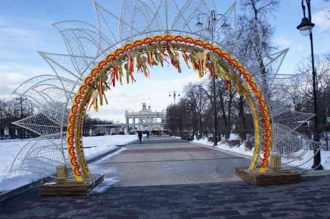 Maslenitsa sun arch VDNKh Moscow