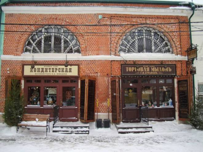 Soap museum and shop in Kolomna