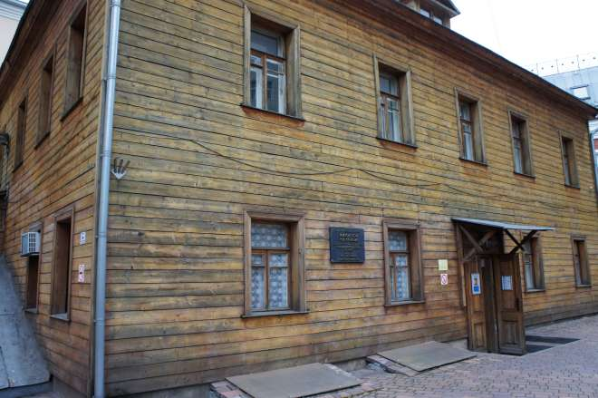 A two story wooden house, which contains the Yeseinin Musum