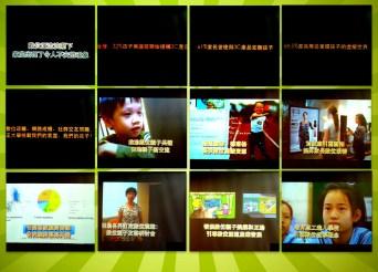 「親子友善數位環境研討會」的介紹影片~