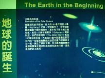 從宇宙大爆炸(Big Bang)開始,才陸續產生銀河系、太陽系 & 其他行星~