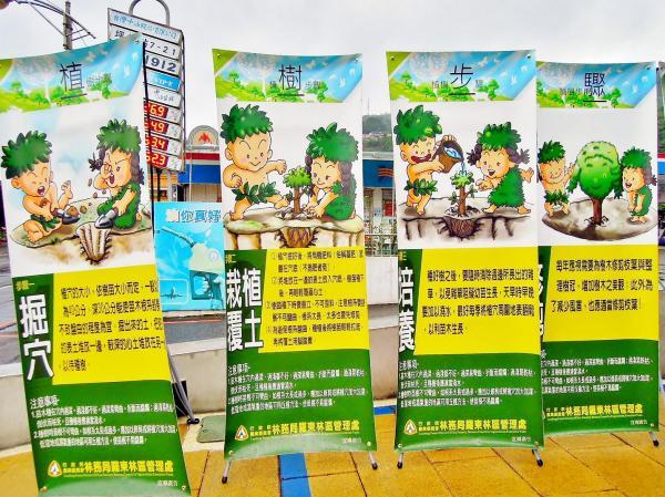 2014 綠化生活運動 – KidKidding 孩子。愛玩。笑