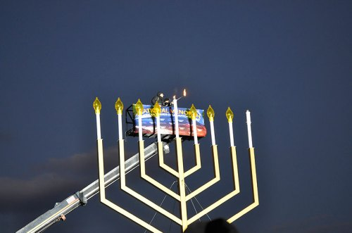 Come light the Menorah on the Ellipse December 16
