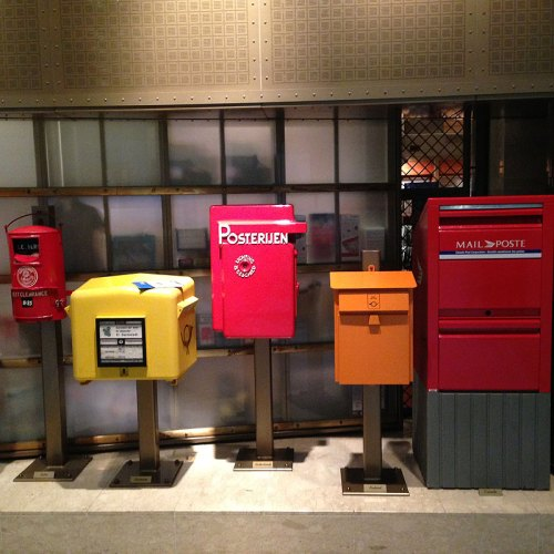 Mailboxes from around the world