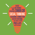 SocialThinking Top Kidmunicate Resource for 2017