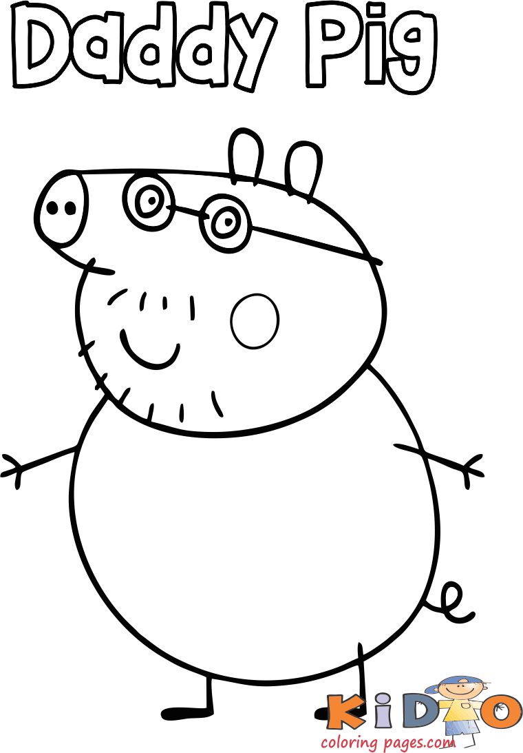 Daddy Pig coloring pages for kids print out