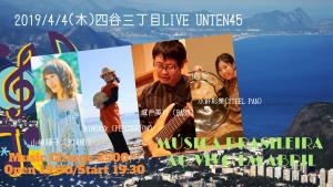 Jazz&Blues Session Night @ 越谷Mojo:Moja