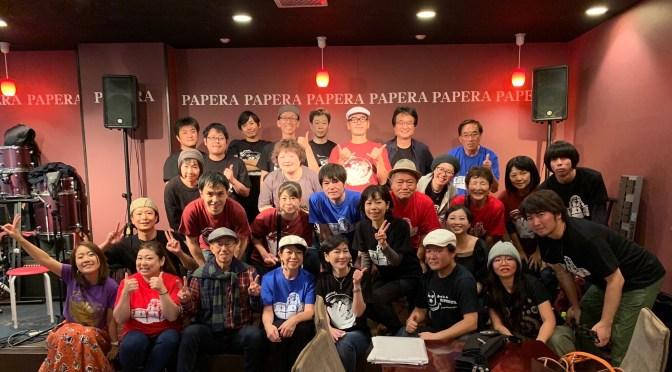 """2019/11/3 """"Takashi Nakazato Latin Percussion School Live Vol.12"""""""