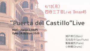 """""""Puerta del Castillo"""" Live @四谷三丁目Live Unten45 @ 四谷三丁目Live Unten45"""