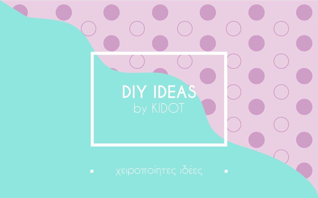 DIY idea #2 Χειροποίητο σημειωματάριο