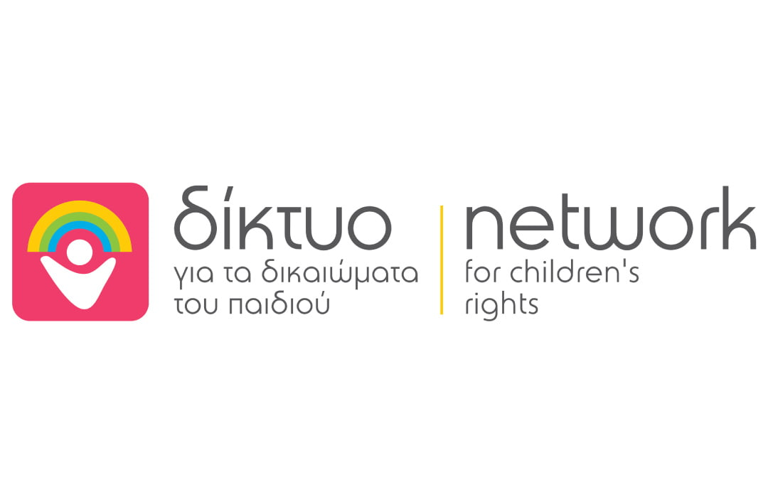 «Δίκτυο για τα Δικαιώματα του Παιδιού»: Τι ξέρεις γι' αυτό;