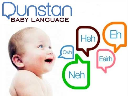 Dunstan Baby Language Kids Nook