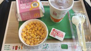 ハッピーセット(プチパンケーキ、コーン、爽健美茶)