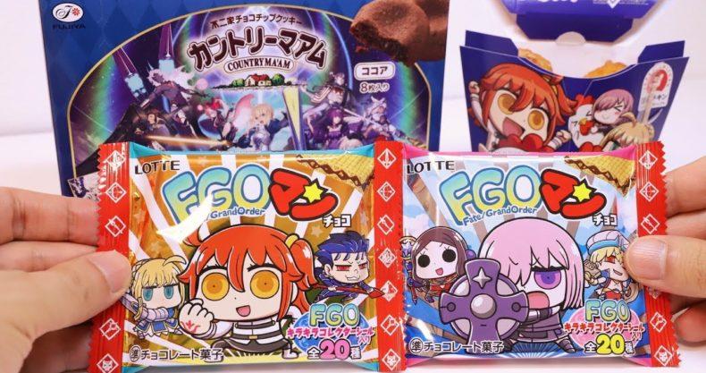 FGOローソンコラボ FGOマンなど FGO & Lawson Collaboration items   japanesestuffchannel動畫