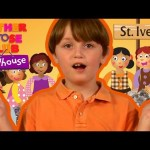Going to St. Ives – Mother Goose Club Playhouse Kids Video