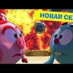 Смешарики: ПИН-код – За секунду ДО…  [HD] Новый мультфильм 2016!