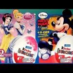 Mickey Mouse Clubhouse Kinder Surprise Eggs   Disney Princess Kinder Surprise Snow White Cinderella