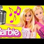 BARBIE Rock n' Royals GIANT 3 Foot Long Transforming Stage! Barbie Doll Concert
