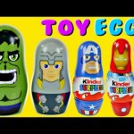 Kinder The Avengers Nesting Surprise Eggs Superhero Marvel Stacking Cups Hulk Ironman Thor Nick Fury