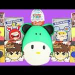Play Doh Froggy Hello Kitty Kinder Surprise Egg Futurama Pirates of the Caribbean Disney Vinylmation