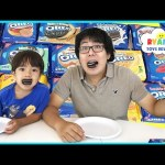 OREO CHALLENGE! 20 Flavors blindfold Guess the Flavors Taste Test Funny Video! Food challenge cookie
