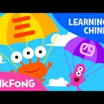1234567 | Chinese Learning Songs | Chinese Kids Songs | PINKFONG Songs