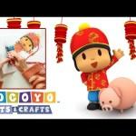 Pocoyo Arts & Crafts: Chinese New Year Garland