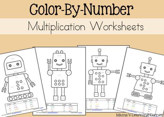 Multiplication Worksheets Color By Number