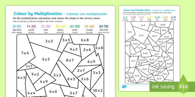 Multiplication Worksheets In Spanish 1