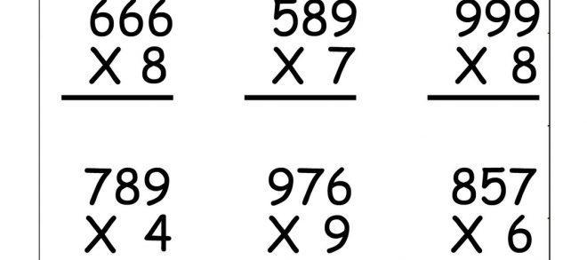 Multiplication Quiz Worksheets 5th Grade 1