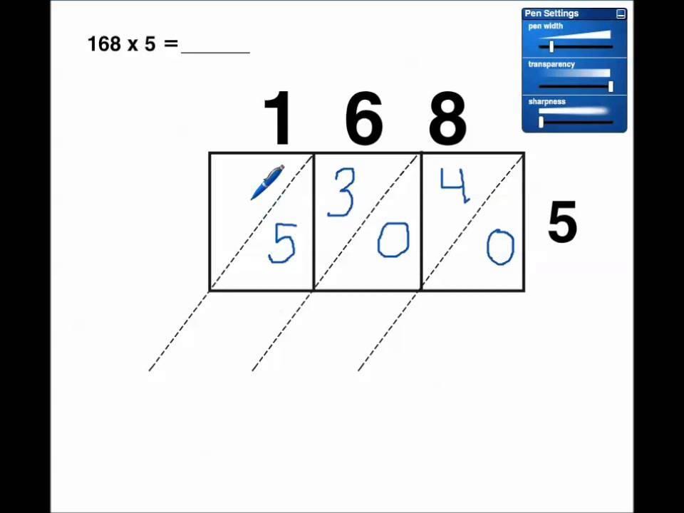 Multiplication Worksheets No Regrouping 1