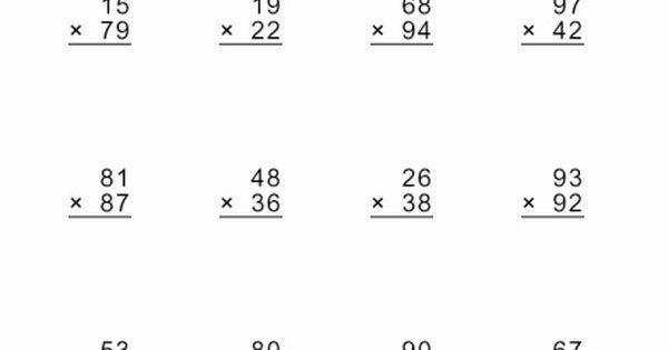 Multiplication Vertical Worksheets Answer Key 8