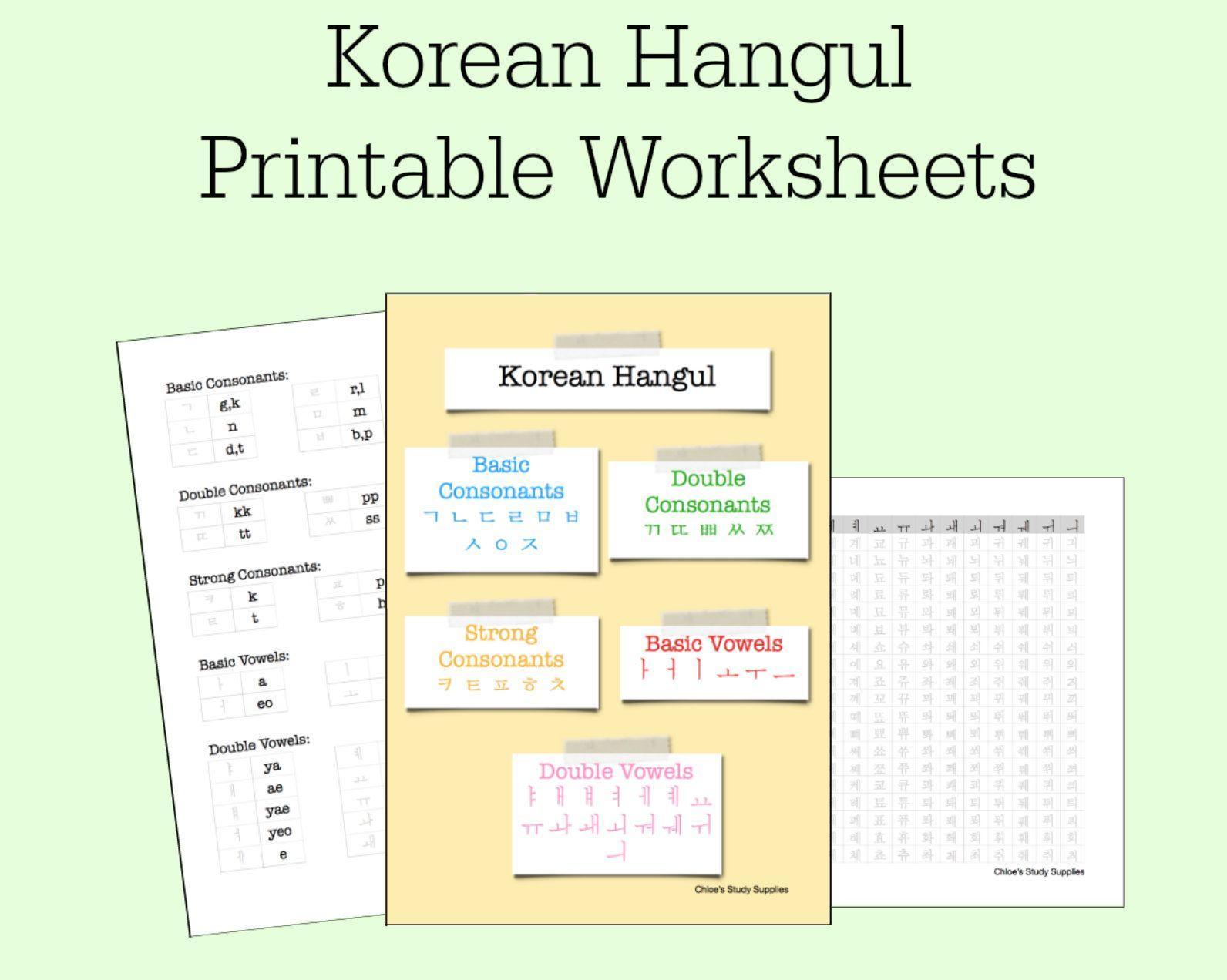 Preschool Korean Worksheets 1