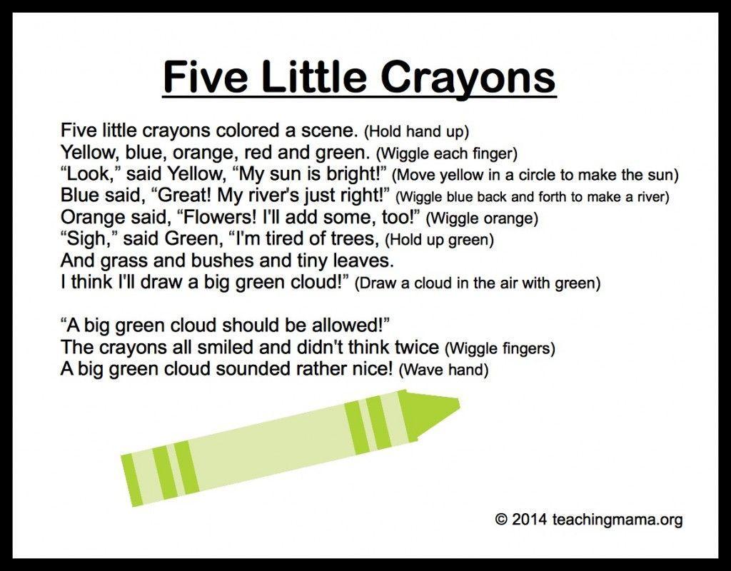 Opposites Worksheets For Preschool