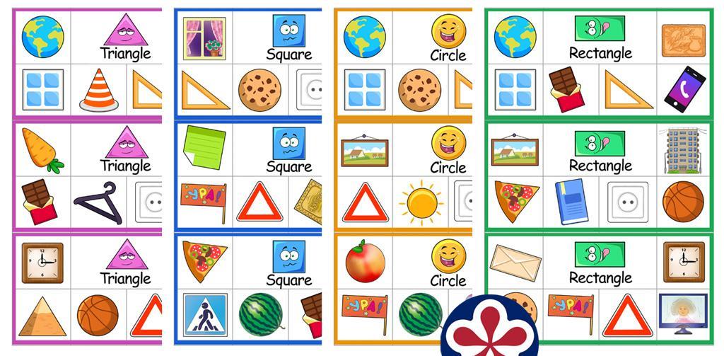 Preschool Worksheets Matching Objects 4