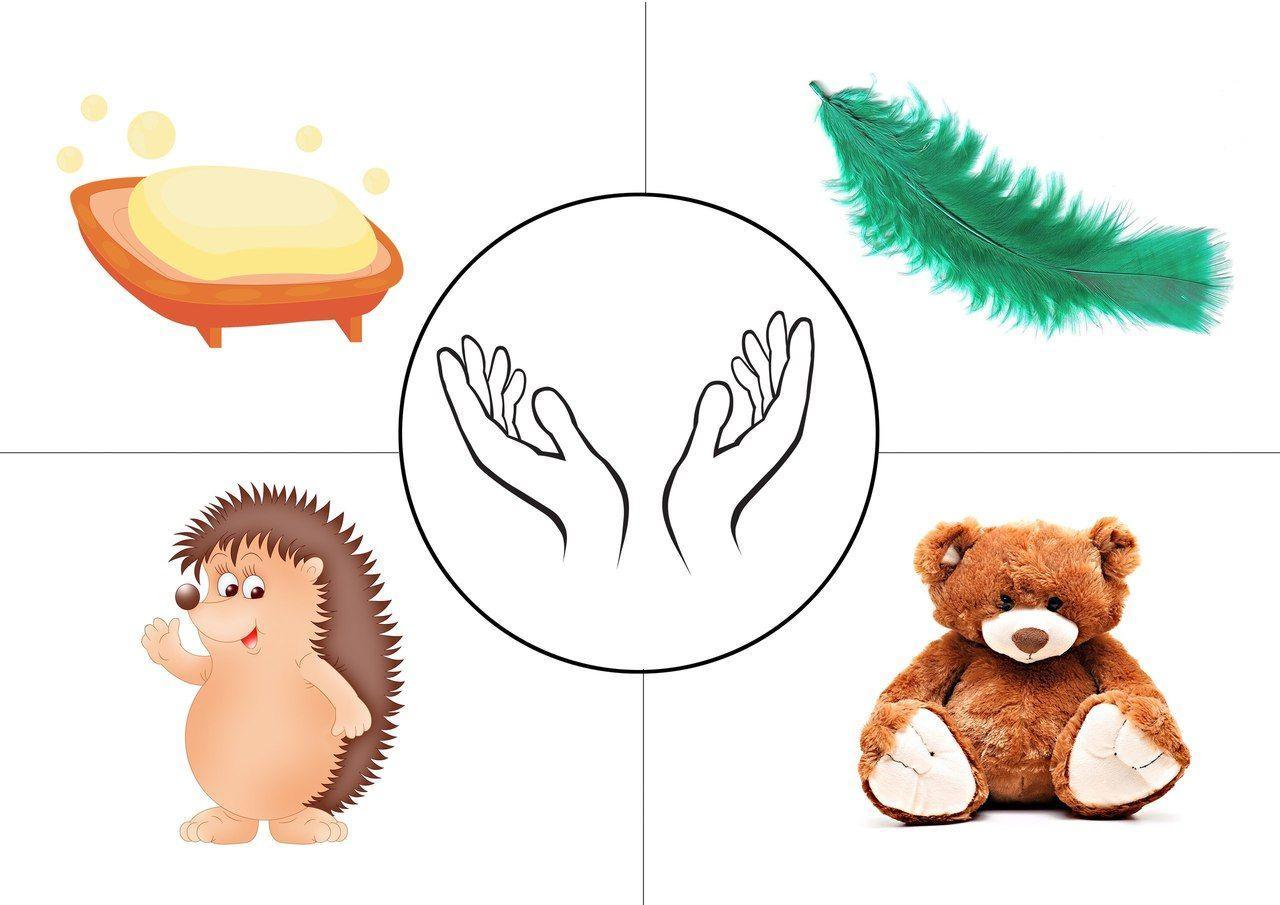 Preschool Worksheets Vk 7