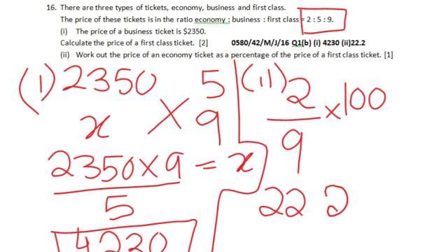 Algebra Igcse Worksheet Pdf