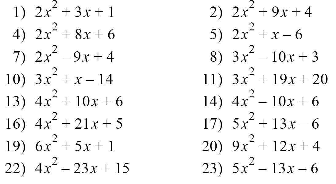 Algebra Worksheets Hard 1