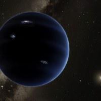 Astrónomos estão muito perto da descoberta histórica do Planeta X
