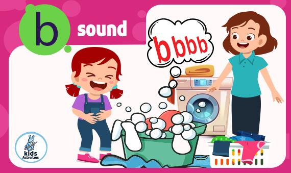 s sound story