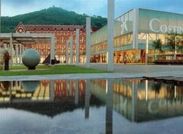 CosmoCaixa - centrum nauki w Barcelonie