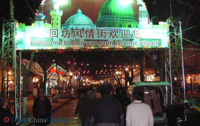 family friendly things to do in Xian China -Muslim-Quarter-Kids Are A Trip