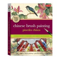chinese-brush-painting-for-beginners