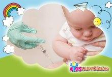 التطعيم الخماسي